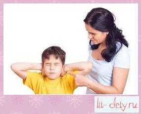 советы родителям: воспитание ребенка