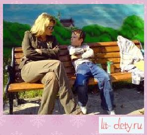Советы родителям: как не портить отношения с детьми