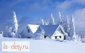 зимние загадки (зима)