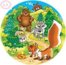 классификация сказок: сказки о животных