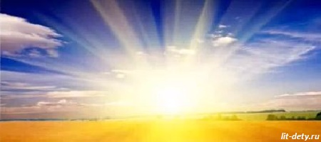 польза солнца для человека