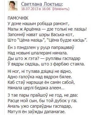 смешное стихотворение