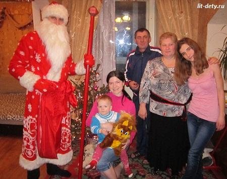 Дед Мороз и семья
