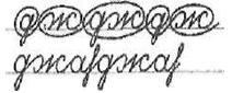 Беларуская мова 3 клас. Часціны мовы