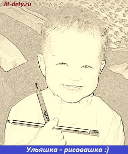 маленькая художница 1 год 4 месяца