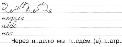Употребление существительных, род которых не совпадает в русском и белорусском языках