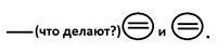 Русский язык. 4 класс. Имя существительное как часть речи. Род и число имен существительных