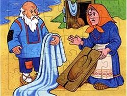 Литературное чтение. Иллюстрации к Сказке о рыбаке и рыбке