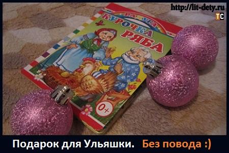Ребенок пошел в детский сад. А тут подарки!