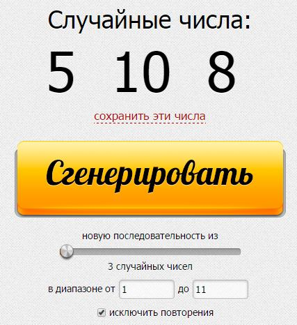itogi-konkursa-rozhdestv