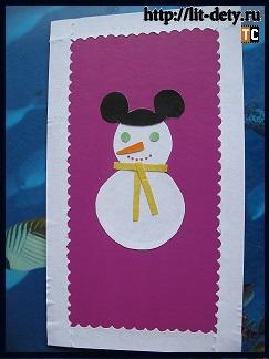 открытка со снеговиком в технике аппликация
