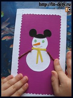сделать открытку со снеговиком