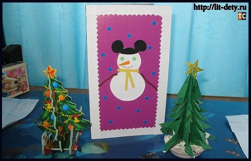 Красивая открытка со снеговиком