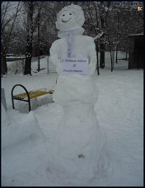 Снежные скульптуры: Снегурочка