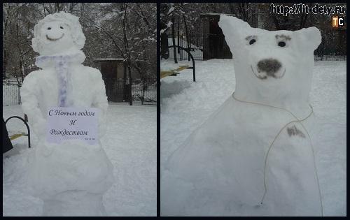 Снежные фигуры-скульптуры: Снегурочка и белый медведь