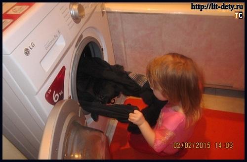 труд детей по самообслуживанию